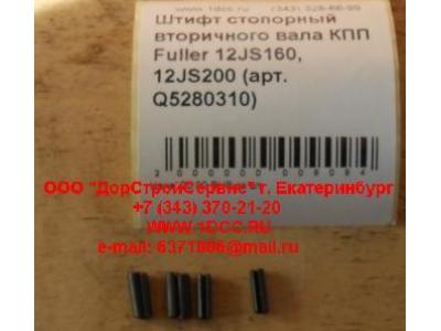 Штифт стопорный вторичного вала КПП Fuller 12JS160, 12JS200 КПП (Коробки переключения передач) Q5280310 фото 1 Чебоксары