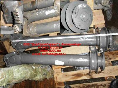 Вал карданный основной с подвесным L-1040,d-180, 4 отв H2/H3 HOWO (ХОВО) AZ9112311040 фото 1 Чебоксары