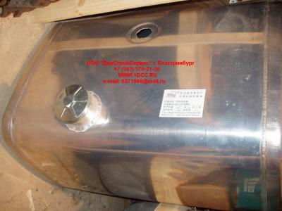 Бак топливный 350литров H2/H3 HOWO (ХОВО)  фото 1 Чебоксары