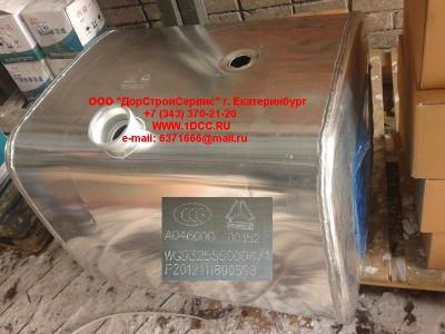 Бак топливный 380литров H2/H3 HOWO (ХОВО) WG9325550006 фото 1 Чебоксары