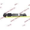 Амортизатор кабины поперечный H2/H3 HOWO (ХОВО) AZ1642440021 фото 2 Чебоксары