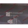 Амортизатор кабины (не регулируемый) задний H2/H3/SH HOWO (ХОВО) WG1642430285 фото 2 Чебоксары