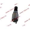 Выключатель стоп-сигнала (лягушка) H HOWO (ХОВО) WG9719582007 фото 2 Чебоксары