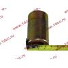 Втулка металлическая стойки заднего стабилизатора (для фторопластовых втулок) H2/H3 HOWO (ХОВО) 199100680037 фото 3 Чебоксары