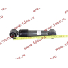 Амортизатор кабины поперечный H2/H3 HOWO (ХОВО) AZ1642440021 фото 4 Чебоксары